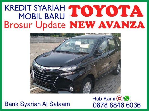 Simulasi Cicilan Kredit Syariah Mobil Baru Toyota New Avanza